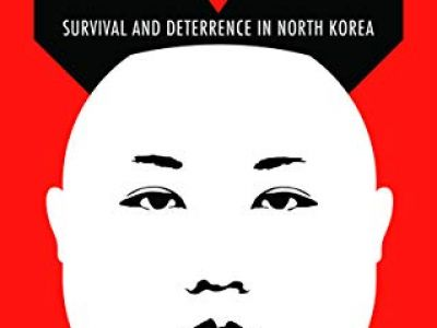 Ankit Panda Book Cover. Image of Kim Jong Un.