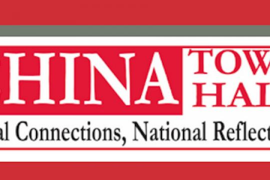 """We partner with the National Committee on U.S.-China Relations to bring their annual """"CHINA Town Hall"""" event to Missoula."""