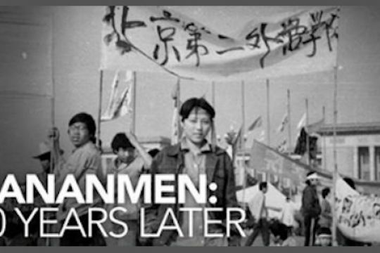 """""""Tiananmen: 30 Years Later"""" with with Tiananmen Student Protest Leader/Survivor Ms. Rose Tang and Dr. Terry Weidner, a U.S. Embassy Analyst during the protest. Moderated by Dexter Roberts, former China Bureau Chief at Bloomberg Businessweek"""